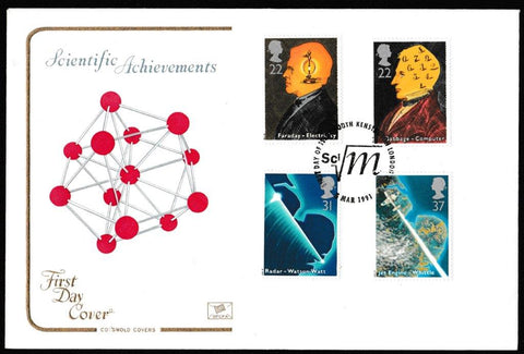 Great Britain First Day Cover, 'British Scientific Achievements', Cotswold, South Kensington London SW7, 05-Mar-1991