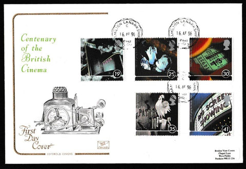 Great Britain First Day Cover, '100 Years of the Cinema', Cotswold, Hamilton, Lanarkshire, 16-Apr-1996