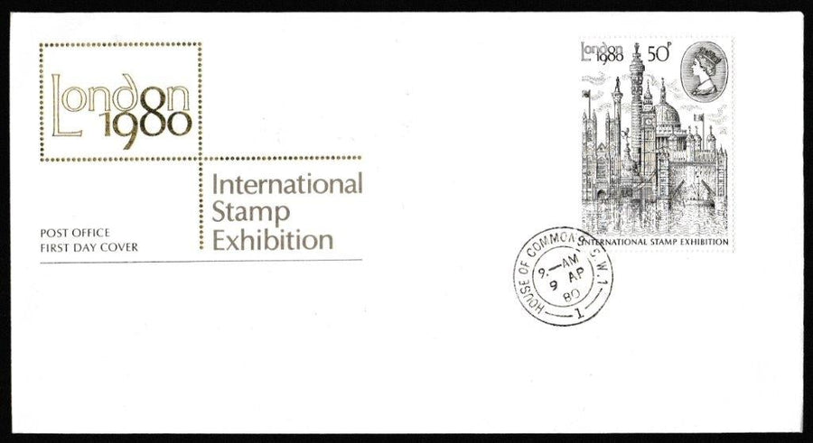 Great Britain First Day Cover, 'London 1980 International Stamp Exhibition', Royal Mail, House of Commons, London, SW1, 09-Apr-1980