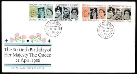 Great Britain First Day Cover, '60th Birthday of Queen Elizabeth II', Royal Mail, House of Lords, London, SW1, 21-Apr-1986