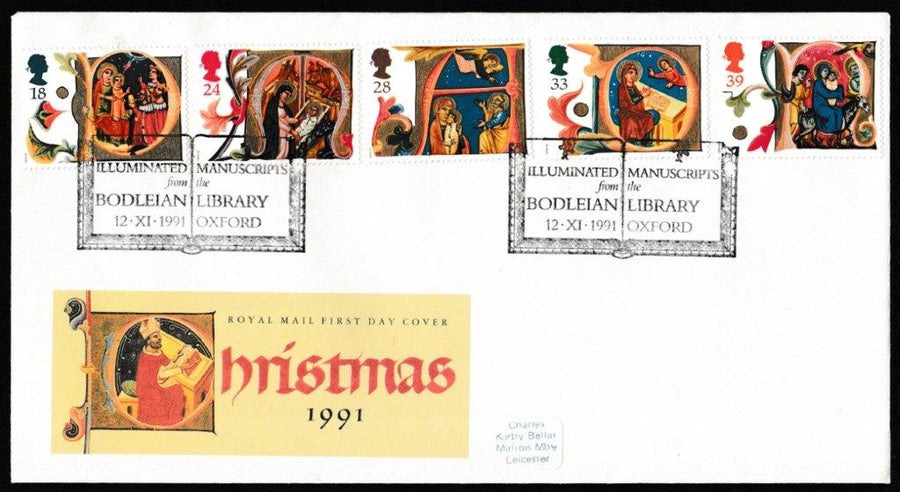 Great Britain First Day Cover, 'Christmas 1991', Royal Mail, Illuminated Manuscripts from the Bodlean Library, Oxford, 12-Nov-1991