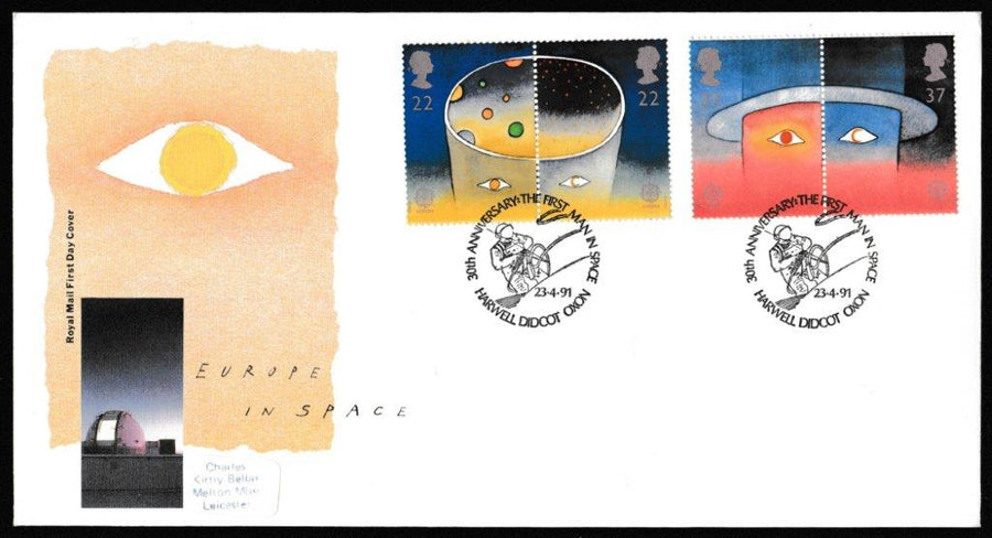 Great Britain First Day Cover, 'Europe in Space', Royal Mail, 30th Anniversary the First Man on the Moon, Harwell, Didcot, Oxon, 23-Apr-1991