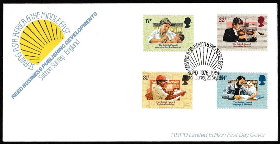 Great Britain First Day Cover, '50th Anniversary of the British Council', RBPD, Serving Asia, Africa & The Middle East, Sutton, Surrey, 25-Sep-1984