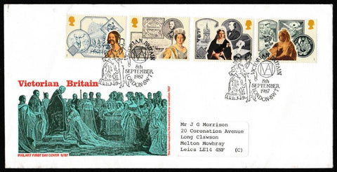 Great Britain First Day Cover, '150th Annversary Accession of Queen Victoria', Philart, Victorian Britain, London, SW7, 08-Sep-1987