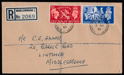 Great Britain First Day Cover, 'Festival of Britain - London', Plain, Middlesbrough, Yorkshire, 03-May-1951