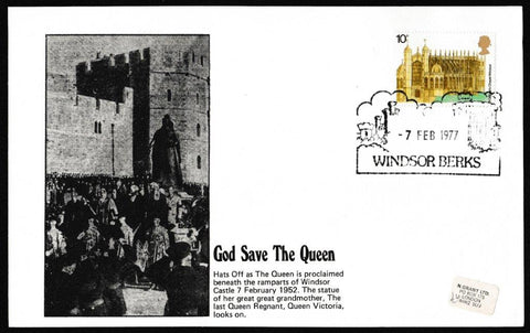 Great Britain Commemorative Cover, 'God Save the Queen', Unknown, Windsor, Berks, 07-Feb-1977