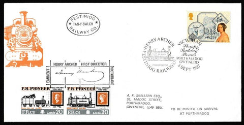 Great Britain First Day Cover, '150th Annversary Accession of Queen Victoria', Festiniog Railway, Henry Archer, Victorian Stamp & Railway Pioneer, Prthmadog, Gwynedd, 08-Sep-1987