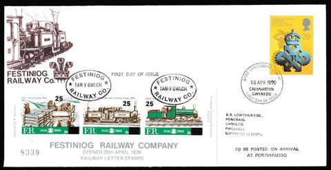 Great Britain First Day Cover, 'The Queens Awards to Industry - 25th Anniversary', Festiniog Railway, Caernarfon, 10-Apr-1990