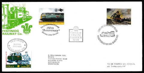 Great Britain Commemorative Cover, 'Great Western Railway 150th Anniversary', Festiniog Railway, GWR 150 Exhibition Train, Shrewsbury, 18-Jun-1985