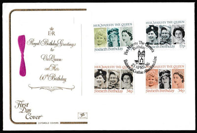 Great Britain First Day Cover, '60th Birthday of Queen Elizabeth II', Cotswold, Her Majesty the Queens Birthday, Balmoral, Crathie, Aberdeenshire, 21-Apr-1986