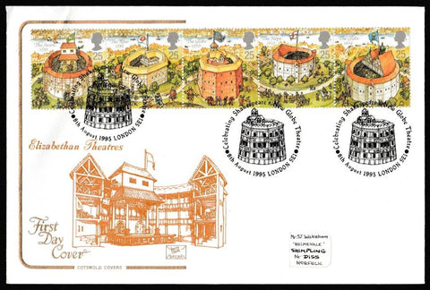 Great Britain First Day Cover, 'Opening of the Replica Globe Theatre London', Cotswold, Celebrating Shakespeare's New Globe, London, SE1, 08-Aug-1995