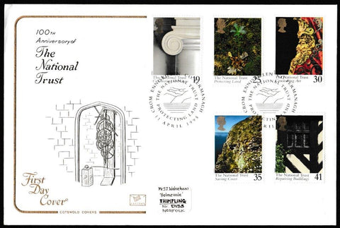 Great Britain First Day Cover, 'Centenary of the National Trust', Cotswold, Crom, Enniskillen, Co. Armagh, 11-Apr-1995