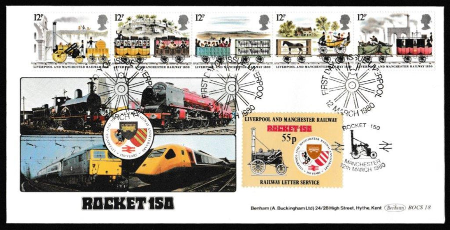 Great Britain First Day Cover, '150th Anniversary Liverpool and Manchester Railway', Benham, Liverpool, 12-Mar-1980