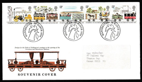 Great Britain First Day Cover, '150th Anniversary Liverpool and Manchester Railway', Kelloggs, Manchester, 12-Mar-1980