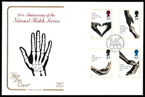 Great Britain First Day Cover, 'National Health Service', Cotswold, Milton Keynes, Buckinghamshire, 23-Jun-1998