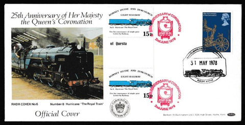 Great Britain First Day Cover, '25th Anniversary of the Queen's Coronation', Romney Hythe & Dymchurch Railway, RHDR Hythe, 31-May-1978
