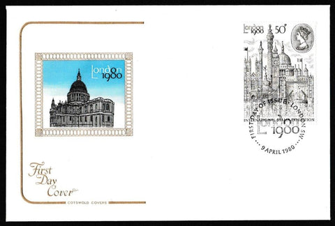 Great Britain First Day Cover, 'London 1980 International Stamp Exhibition', Cotswold, London, SW, 09-Apr-1980