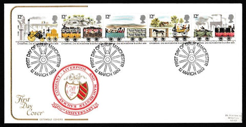 Great Britain First Day Cover, '150th Anniversary Liverpool and Manchester Railway', Cotswold, Manchester, 12-Mar-1980