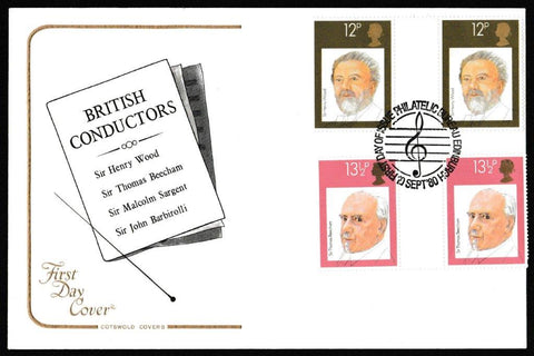 Great Britain First Day Cover, 'British Conductors - Gutter Pair Cover Set', Cotswold, Philatelic Bureau, Edinburgh, 10-Sep-1980