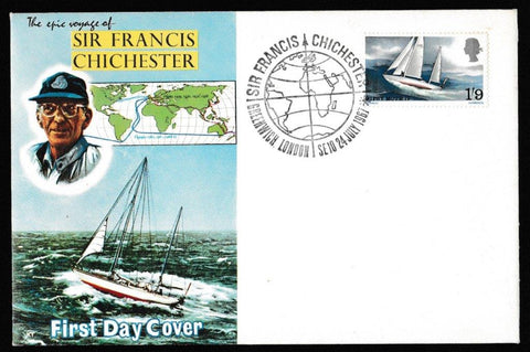 Great Britain First Day Cover, 'Sir Francis Chichester's World Voyage', Connoiseur, Greenwich, 24-Jul-1967