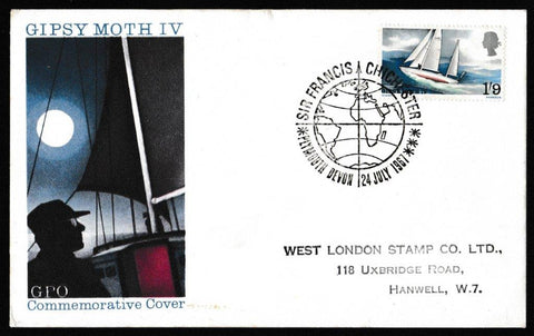Great Britain First Day Cover, 'Sir Francis Chichester's World Voyage', Royal Mail, Plymouth, 24-Jul-1967