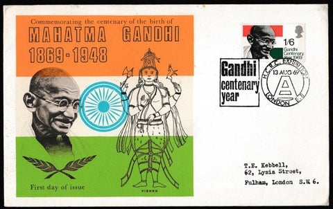 Great Britain First Day Cover, 'Gandhi Centenary Year', Thames Gold Embossed, Gandhi Centenary Year, 13-Aug-1969
