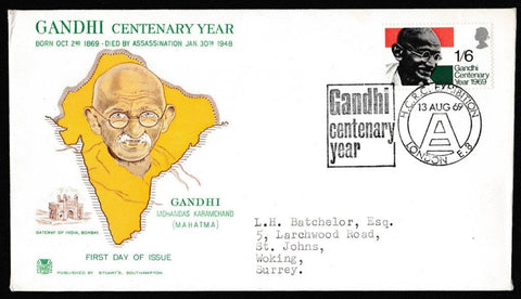 Great Britain First Day Cover, 'Gandhi Centenary Year', Stuart, Gandhi Centenary Year, 13-Aug-1969