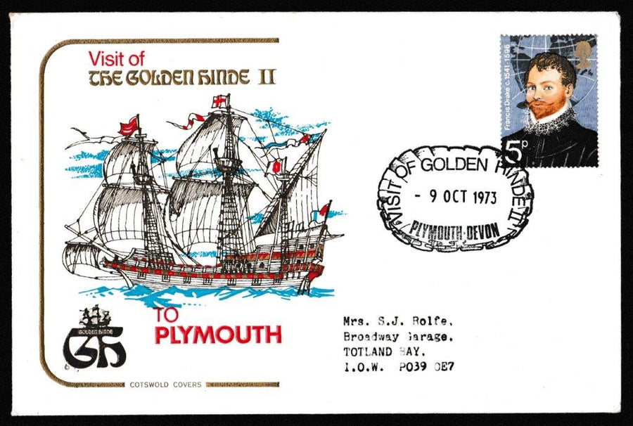 Great Britain Commemorative Cover, 'Visit of Golden Hinde II to Plymouth', Cotswold, Visit of Golden Hinde II, Plymouth, Devon, 09-Oct-1973