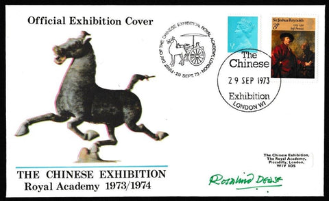 Great Britain Commemorative Cover, 'The Chinese Exhibition - The Royal Academy (Signed by Rosalind Dease)', Official, The Chinese Exhibition, London, W1, 29-Sep-1973