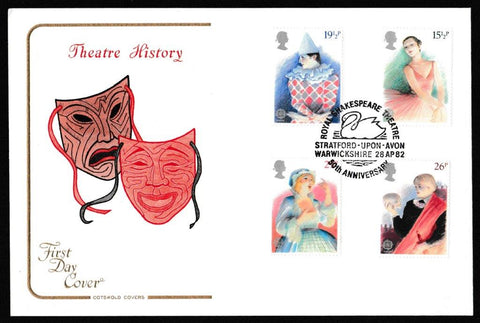 Great Britain First Day Cover, 'British Theatre', Cotswold, Royal Shakespeare Theatre, Stratford Upon Avon, 28-Apr-1982