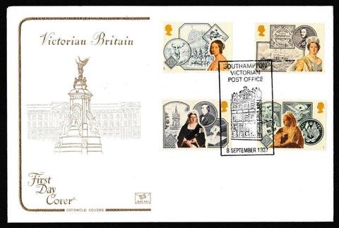 Great Britain First Day Cover, '150th Annversary Accession of Queen Victoria', Cotswold, Southamptons Victorian Post Office, 08-Sep-1987