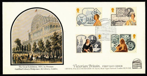 Great Britain First Day Cover, '150th Annversary Accession of Queen Victoria', CoverCraft, Victorian Britain in Edensor, Bakewell, Derbyshire, 08-Sep-1987
