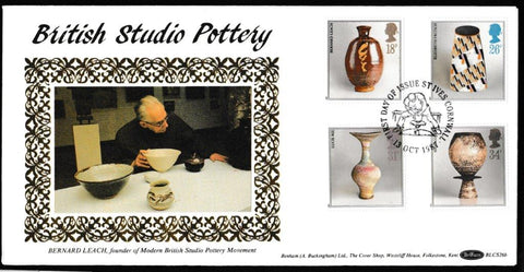 Great Britain First Day Cover, 'British Studio Pottery', Benham, St. Ives, Cornwall, 13-Oct-1987