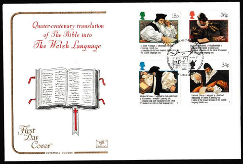 Great Britain First Day Cover, '400th Anniversary of the Welsh Bible', Cotswold, Ty Mawr, Wybrnant, Gwynedd, 01-Mar-1988
