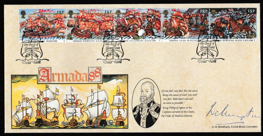 Great Britain First Day Cover, '400th Anniversary Spanish Armada (Signed by Duke of Wellington)', Bradbury, Armada 400, Battle of Gravelines, Dover, Kent, 19-Jul-1988