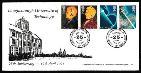 Great Britain First Day Cover, 'British Scientific Achievements', Stan Muscroft, University of Loughborough, 05-Mar-1991