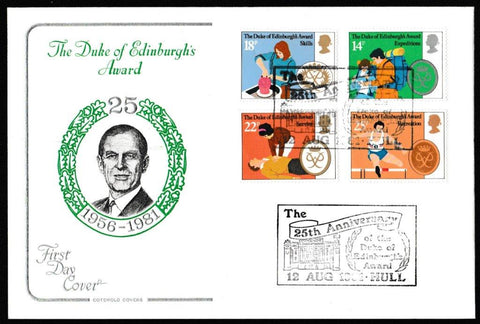Great Britain First Day Cover, 'Duke of Edinburgh's Award Scheme', Cotswold, 25th Anniversary DoE Awards, Hull, 12-Aug-1981