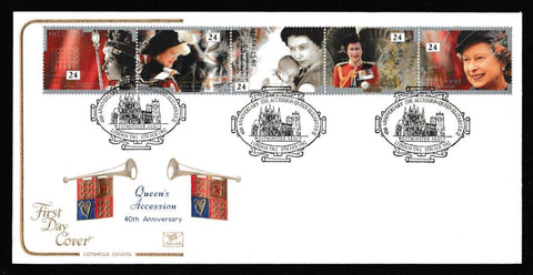 Great Britain First Day Cover, '40th Anniversary of the Queen's Accession', Cotswold, Westminster Abbey, London SW1, 06-Feb-1992