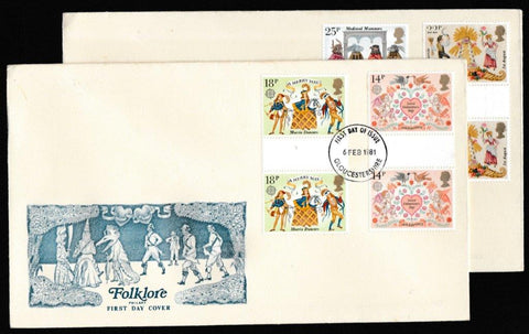 Great Britain First Day Cover, 'Folklore - Gutter Pair cover set', Philart, Gloucester, 06-Feb-1981