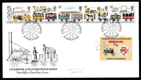 Great Britain First Day Cover, '150th Anniversary Liverpool and Manchester Railway', Royal Mail, Liverpool, 12-Mar-1980