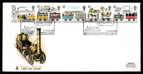 Great Britain First Day Cover, '150th Anniversary Liverpool and Manchester Railway', Mercury, Haverings Own Railway, Hornchurch, Essex, 12-Mar-1980