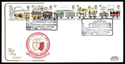 Great Britain First Day Cover, '150th Anniversary Liverpool and Manchester Railway', Cotswold, Great Railway Exposition, Liverpool Rd Station, Manchester, 12-Mar-1980