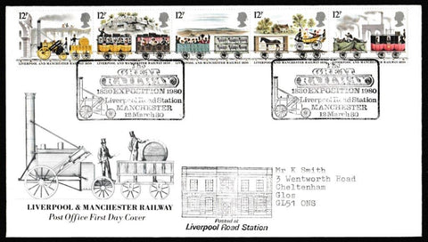 Great Britain First Day Cover, '150th Anniversary Liverpool and Manchester Railway', Royal Mail, Great Railway Exposition, Liverpool Rd Station, Manchester, 12-Mar-1980
