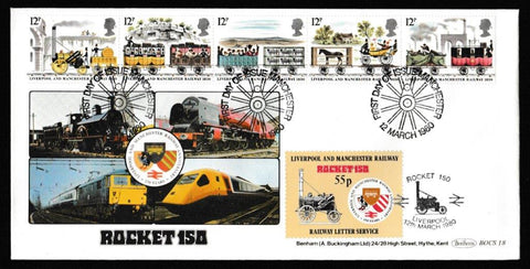 Great Britain First Day Cover, '150th Anniversary Liverpool and Manchester Railway', Benham, Manchester, 12-Mar-1980