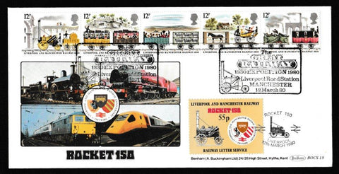 Great Britain First Day Cover, '150th Anniversary Liverpool and Manchester Railway', Benham, Great Railway Exposition, Liverpool Rd Station, Manchester, 12-Mar-1980