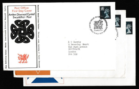 Great Britain First Day Cover, 'Definitives - Regional 4½p New Value Grey Blue - 3 Cover Set', Royal Mail, 3 x Regional Handstamps, 06-Nov-1974