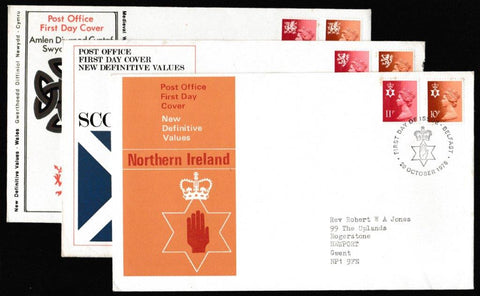 Great Britain First Day Cover, 'Definitives - 10p Orange-Brown. 11p Scarlet. New Values. 3 Cover Set', Royal Mail, Philatelic Bureau, Edinburgh, 20-Oct-1976