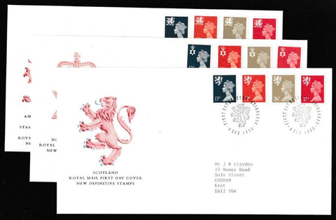 Great Britain First Day Cover, 'Definitives - New Colours. New Values. 3 Cover Set', Royal Mail, Philatelic Bureau, Edinburgh, 04-Dec-1990