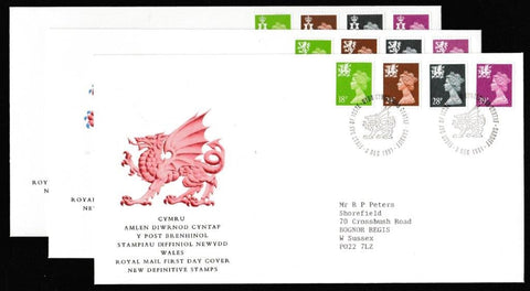 Great Britain First Day Cover, 'Definitives - New Colours. New Values', Royal Mail, 3 x Regional Handstamps, 04-Dec-1990