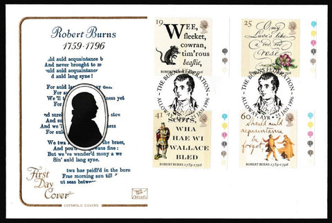 Great Britain First Day Cover, 'Robert Burns', Cotswold, The Burns Federation, Alloway, 25-Jan-1996